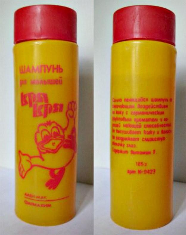 Кря-кря - этот шампунь с конфетным запахом помнит каждый!