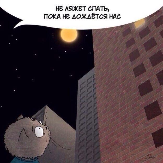 комикс про маму