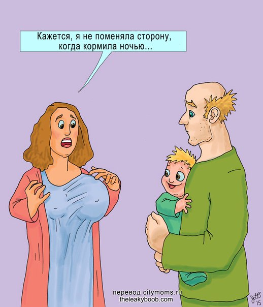 картинки про грудное вскармливание