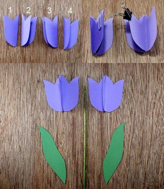 тюльпані из бумаги