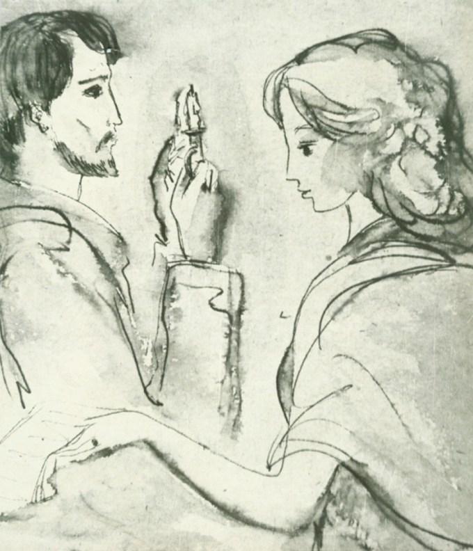 Рушева Илюстратор