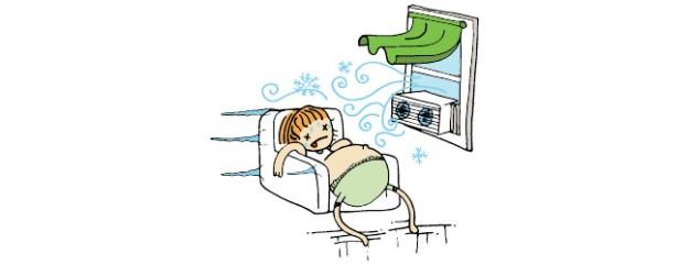 ...чувствовать жар, когда в доме уже холодина