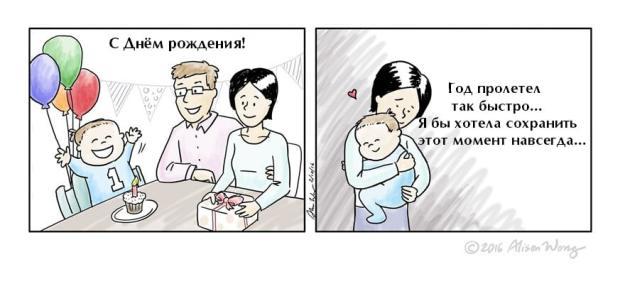 первый год материнства