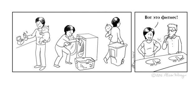 смешные моменты материнства