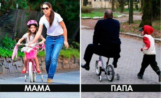 Как учат мама и папа ездить на велосипеде