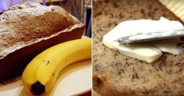 хлеб с бананом