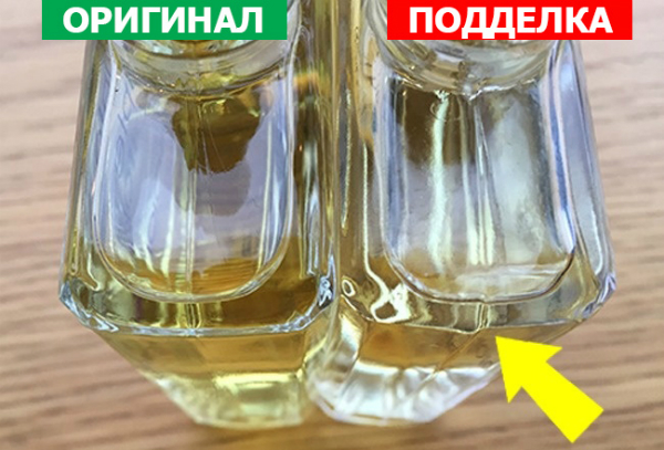 Стекло флакона должно быть также идеально ровным, швы аккуратными, и никаких пузырьков воздуха внутри стекла