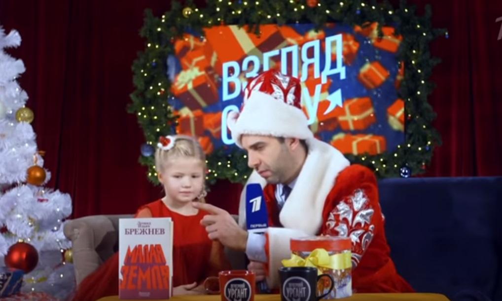 Дети в гостях у Ивана Урганта показали, как реагировать на плохие подарки