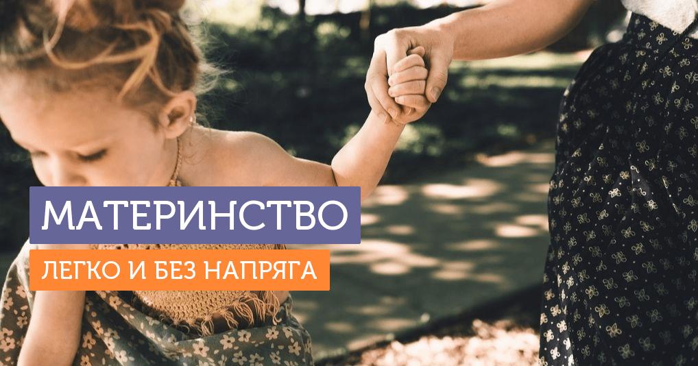 Как маме облегчить себе жизнь: 17 советов