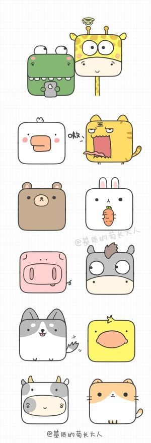 очень легкие рисунки животные