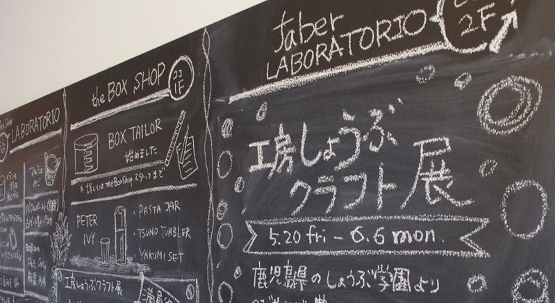 so:but[and]=1.2.3.4 上映会 in faber LABORATORIO ご報告