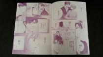 Totsuzen Desu ga, Ashita Kekkon Shimasu - Chapter 17