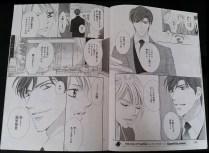 Totsuzen - Chapter 18