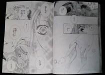 Totsuzen - Battle 22