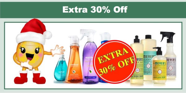 Jet.com: EXTRA 30% off Household, Personal Care and Beauty Brands