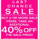 {Sale Alert} Last Chance Sale at Uniquities