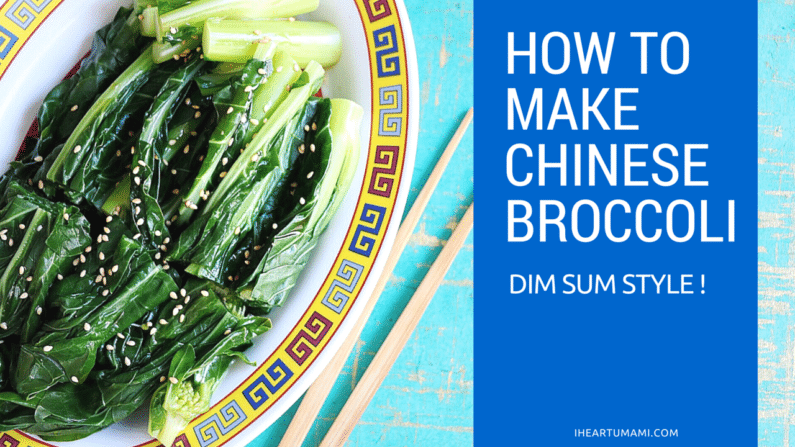How To Prepare Chinese Broccoli, Dim Sum Style !