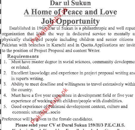Article writing jobs in karachi schools