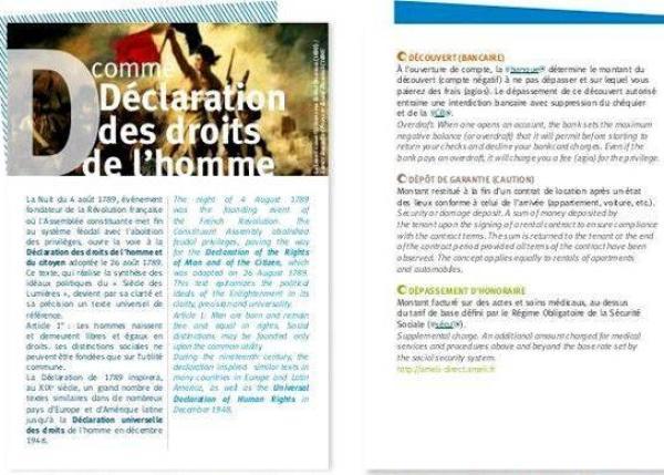 Dissertation droit administratif service public nations rgime spcial de droit