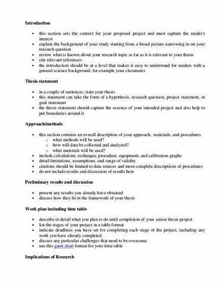 acting essay example research analysis