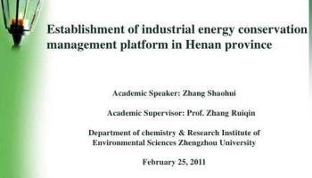 international dissertation research fellowship idrf
