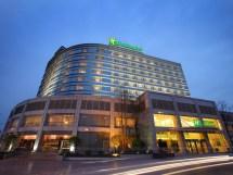 Holiday Inn Chengdu Century City