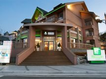 Holiday Inn Hotel & Suites Alpensia Pyeongchang