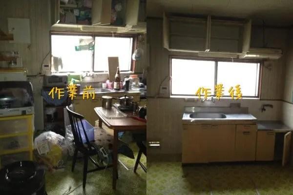 トリプルエスの大阪市内での遺品整理代行業務 キッチン片付けのビフォーアフター