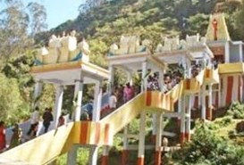Elk Hill Murugan Temple, Ooty