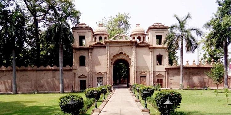 Sikandar Bagh