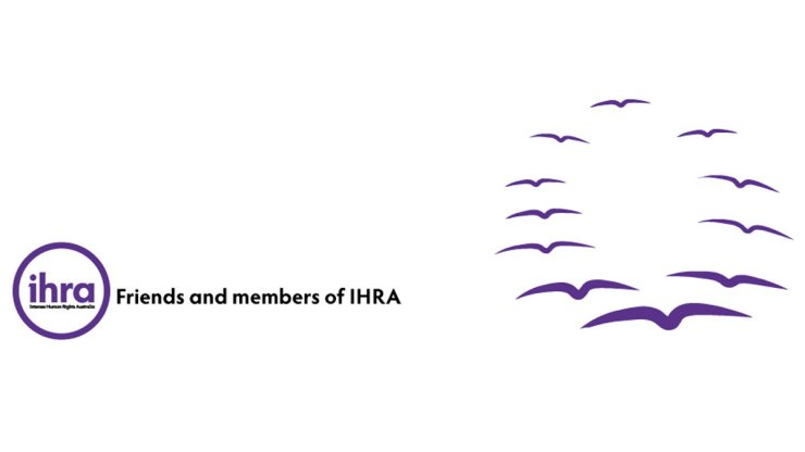 Friends and members of IHRA Facebook group logo