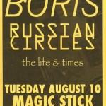Boris-Russian-Circles-The-Life-and-Times-Tour-Poster On Tour + Posters - Russian Circles