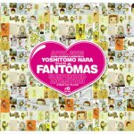 Fantomas-Suspended-Animation Mike Patton's Week - Continued - Fantomas