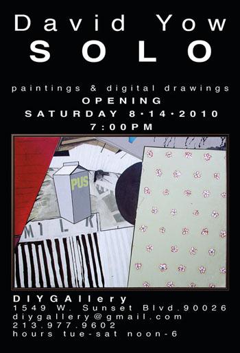 David Yow Solo Gallery Poster