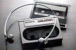 sony R.I.P. - Walkman (1978-2010)