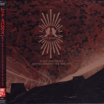 Red-Sparowes-Every-Red-Heart-Shines-Towards-The-Sun Stream - Red Sparowes Discography