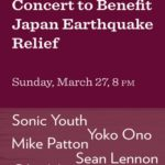 ConcertBenefitWebGraphic-e1300459042548-150x150 New Music Releases - Benefit For The Recovery Of Japan (Antiopic)