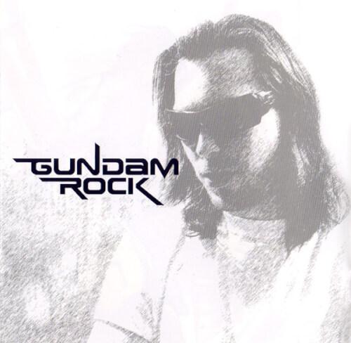 Andrew-WK-Gundam-Rock From Root to Fruit: Andrew W.K.