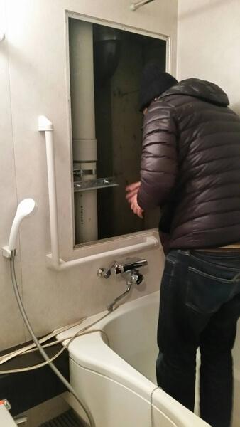 築40年弱のマンション採寸と調査(兵庫県 西宮市)