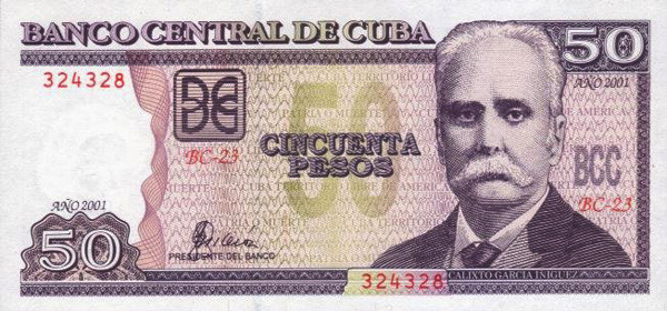 Cuban Peso CUP Definition  MyPivots