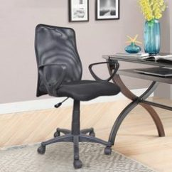 Office Chair Online India Types Of Rocking Chairs Buy Ergonomic In At Best Amber