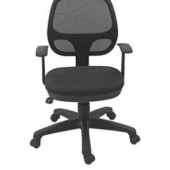 Ergonomic Chair Bd Wedding Covers Gretna Green Buy In Black Colour By Aaron Systems Online We Are Sorry But This Item Is Out Of Stock