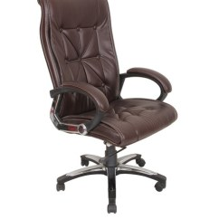 Guy Brown Office Chairs Canvas Fabric For Outdoor Buy Executive Chair In Colour By Ks Online