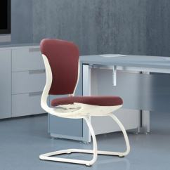 Godrej Chair Accessories How Much Does A Pedicure Cost Buy Motion Visitor In Burnt Russet White Color By Interio Online Guest Chairs Office Furniture Pepperfry Product