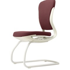 Godrej Chair Accessories Small Wicker Buy Motion Visitor In Burnt Russet White Color By Click To Zoom Out Explore More From Furniture