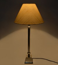 Shade Lamps Gallery