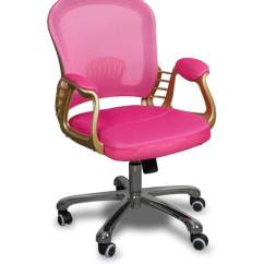 Revolving Chair In Surat Counter Height Parsons Buy Pink Colour By Alex Daisy Online Chairs Kids Furniture Pepperfry