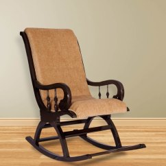 Where To Buy A Rocking Chair Doc Mcstuffin In Coffee Brown Fabric By Karigar Online Chairs Pepperfry
