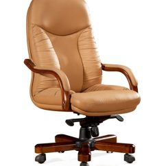 Revolving Chair In Vadodara Beach Chairs With Wheels Office Beige Black Genuine Leather Finish By Stellar We Are Sorry But This Item Is Out Of Stock