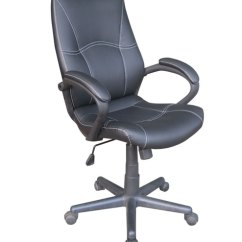 Chair Revolving Steel Base With Wheels Net Target Stellar Medium Back Nylon Castors By We Are Sorry But This Item Is Out Of Stock